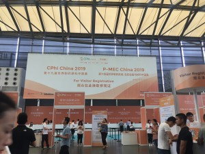 YUXI HONGBAO Taking Part in CPHI & P-MEC CHINA 2019!